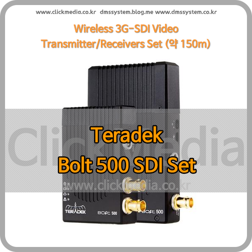 (테라덱 볼트) Teradek BOLT 500 SDI Set