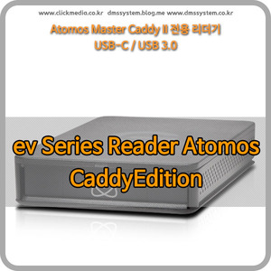 ev Series Reader Atomos CaddyEdition