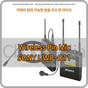 Wireless Mic UWP-D11
