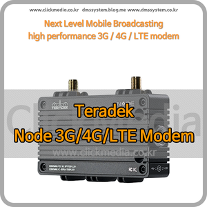 (테라덱 본드) Teradek Node - 3G/4G/LTE Mode