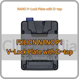 [FXLION] NANO P1 (V-lock Plate with D-tap)